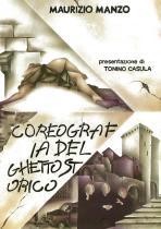 Edizioni Castello, pag 60 - giugno 1985