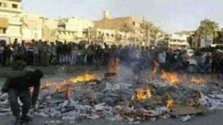 Mosul 2015, rogo di libri nazista